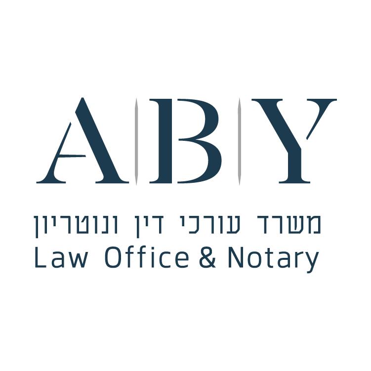 אביטן בן-שימול יקותיאל – עורכי דין ונוטריון בירושלים